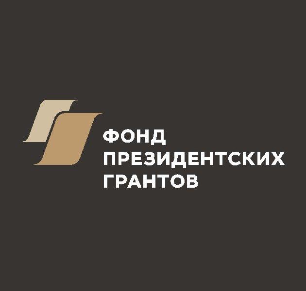 РОО «ФЕДЕРАЦИЯ ХОККЕЯ С ШАЙБОЙ ХМАО-ЮГРЫ»