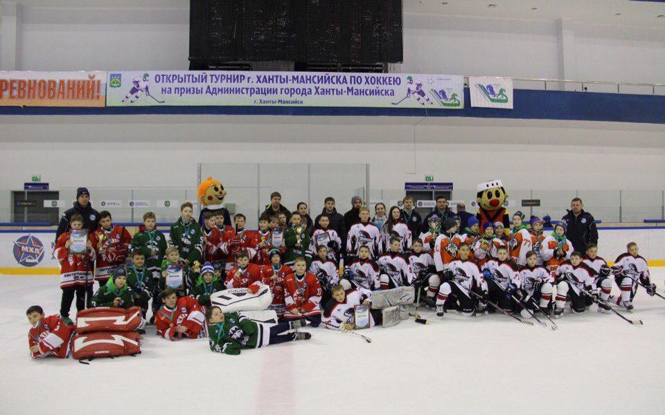 Итоги  Открытого турнира города Ханты-Мансийска по хоккею на призы Администрации города Ханты-Мансийска