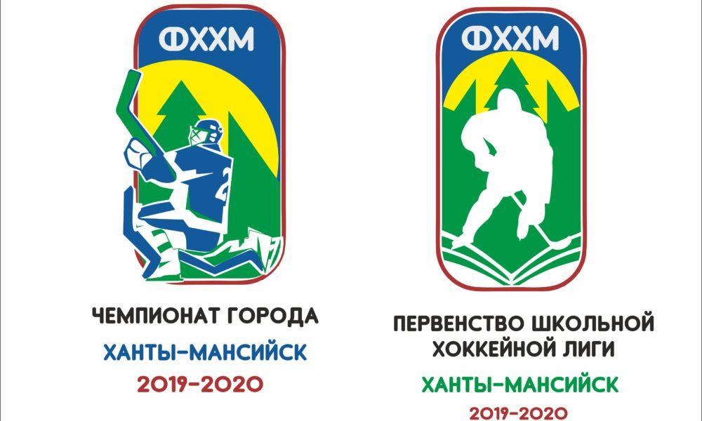 Представляем логотипы нового сезона!