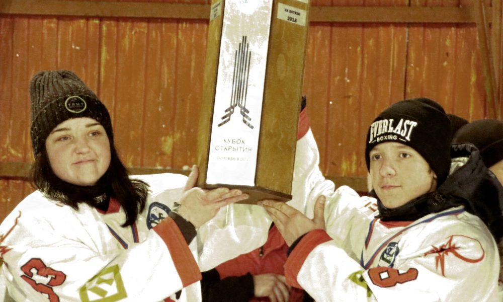 Сезон Первенства школьной хоккейной лиги по хоккею стартовал с «Кубка Открытия»