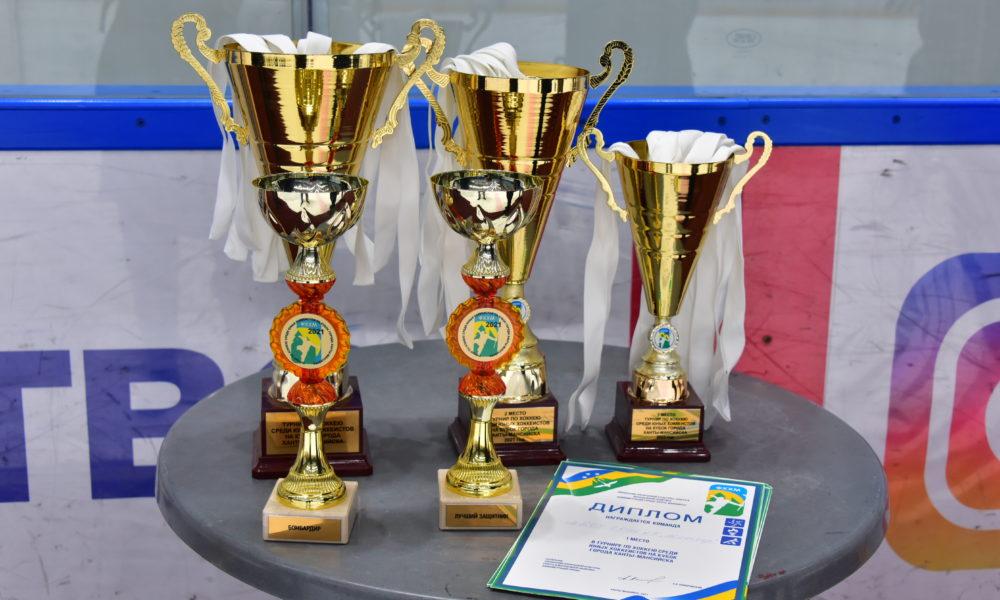 Завершился турнир по хоккею среди юных хоккеистов на Кубок города Ханты-Мансийска